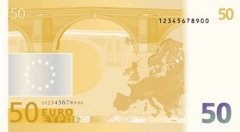 Back of 50 Euro Banknote